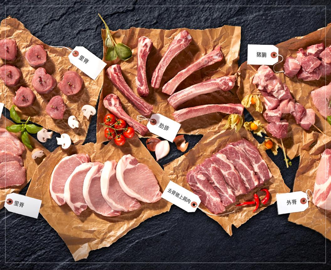 menu home picture