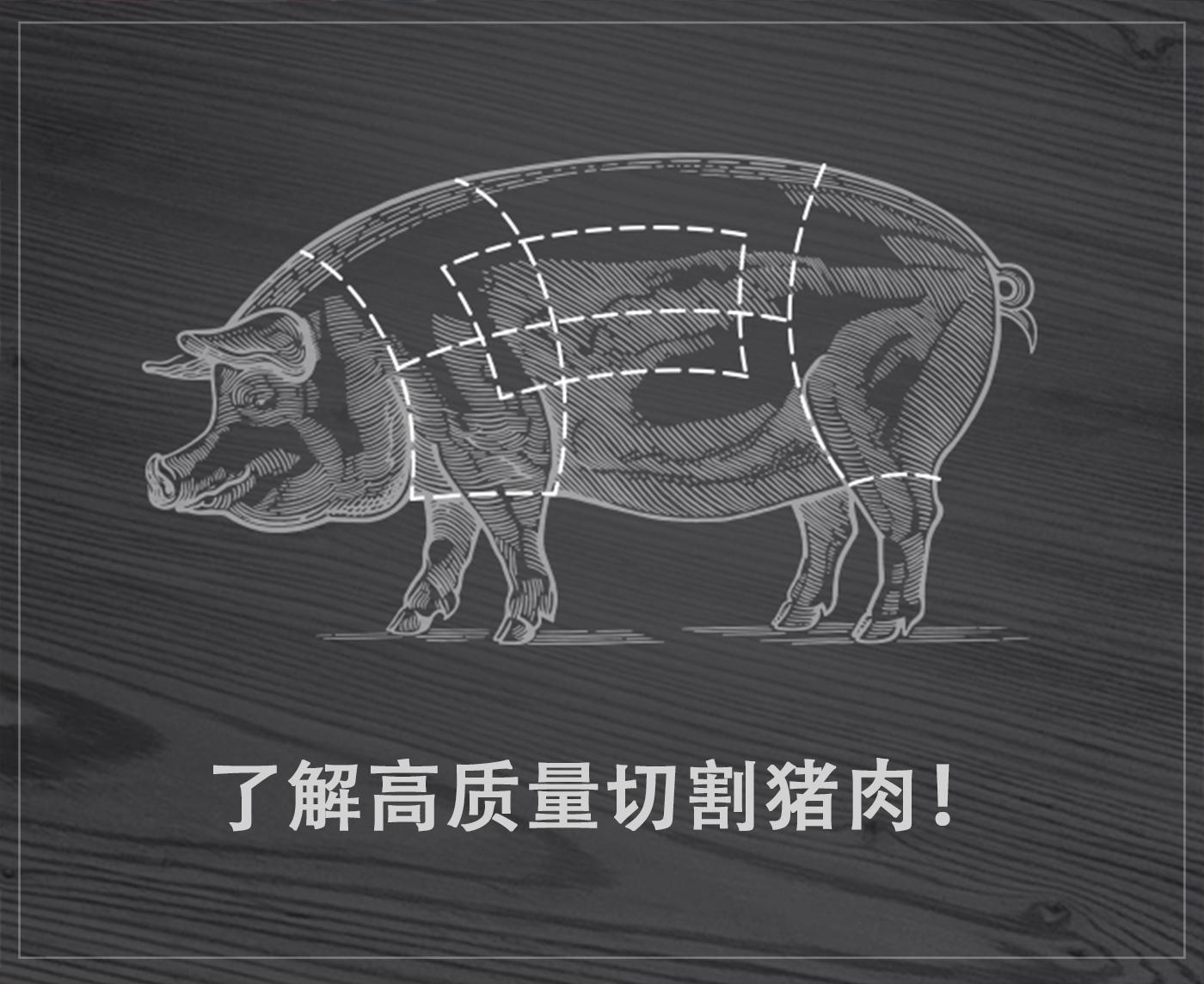 menu cuts picture